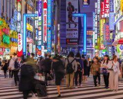 Afbeeldingsresultaat voor tokyo